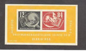 GDR  Debria sheet  Mint VF NH