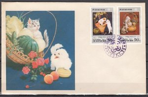 N. Korea, Scott cat. 3598-3599. Paintings of Cats & Dogs. First day cover. ^