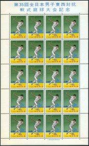RyuKyu 179 sheet of 20,MNH.Michel 208. Soft-ball Tennis Tournament,1968.