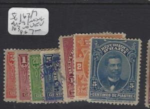 HAITI  (PP0701B)     SC 162/7  MOG/MNG, 163 IS VFU
