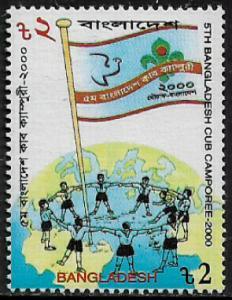 Bangladesh #599 MNH Stamp - Fifth Cub Camporee
