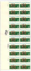 2043 Mint,OG,NH... Plate Block of 20... SCV $10.00