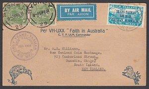 NEW ZEALAND AUSTRALIA 1934 Trans Tasman double flight cover Capt Ulm .......N541