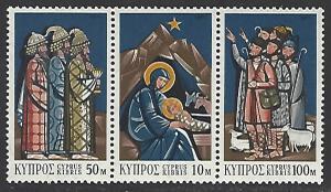 Cyprus #377a MNH Strip of 3