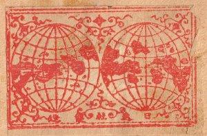 JAPAN Old Matchbox Label Stamp(glued on paper) Collection Lot #MA-6