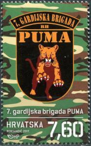 Croatia 2017. Puma, The 7th Guards Brigade (MNH OG) Stamp