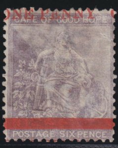 Cape of Good Hope 1874 SC 21 Used SCV $140.00