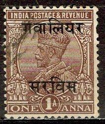 India - Convention States - Gwalio: 1923; Sc. # O29, O/Used Single Stamp