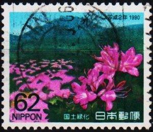 Japan. 1990 62y S.G.2088 Fine Used