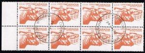NICARAGUA STAMP 1986 Agrarian Reform 33.00 CORD MNH/OG  BLK OF 8