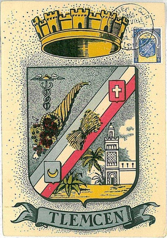 24009  - ALGERIA  - POSTAL HISTORY -  MAXIMUM CARD -  HERALDRY \ PALMS PALM TREE