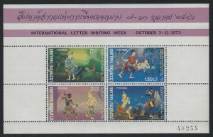 Thailand 1973 Letter Writing Week S/S Sc# 684a NH