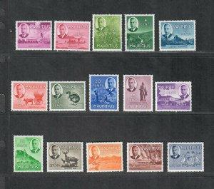 Mauritius Sc#235-249 M/VLH/VF, Cv. $83.30