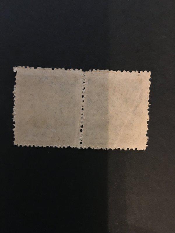 china liberated area stamp block, east china overprint,   rare, list#65