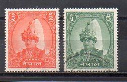 Nepal 150-151 used