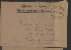 MALAYA JOHORE COVER (P0605B) 1962 OGS STAMPLESS COVER ENDAU, JOHORE TO KL