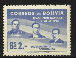 Bolivia 1953 Scott# 380 MNH (sm tropical stain)