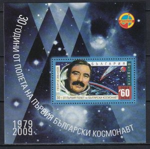 Bulgaria 2009 Space MNH Block