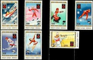 MONGOLIA Sc#1347-1353 1984 Winter Olympics Complete Set OG Mint NH