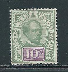 Sarawak 15 15c Sir Charles Brooke single Unused NO GUM