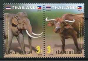 Thailand Stamps 2019 MNH Dipl Relations JIS Philippines Elephants Animals 2v Set