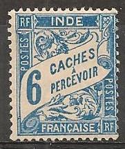 French India #J13 F-VF Unused (ST168)