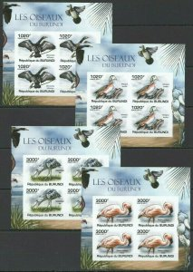 W1094 IMPERFORATE 2011 BURUNDI FAUNA BIRDS OISEAUX DU BURUNDI !!! 4KB FIX