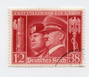 Germany 1943 Early Issue Fine Used 12pf. NW-100723
