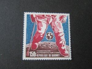 Dahomey 1974 Sc C208 space MNH