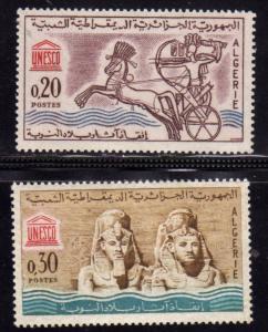 ALGERIA  ALGERIE 1964 UNESCO SAVE HISTORIC MONUMENTS OF NUBIA SAUVEZ LES MONU...
