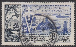 French West Africa C17 Used CV $5.50