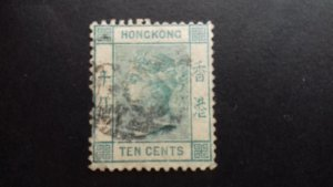 Hong Kong Queen Victoria 10 cents Used