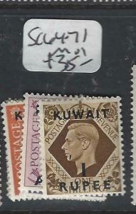 KUWAIT   (P2804B) ON   GB  KGVI  SG 64-71   MOG