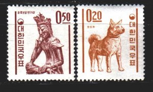 South Korea. 1962. 352-54 from the series. Dog sculpture. MNH.