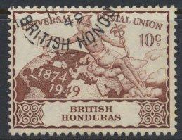 British Honduras SG 174 SC # 139 Used UPU Anniversary  please see scan