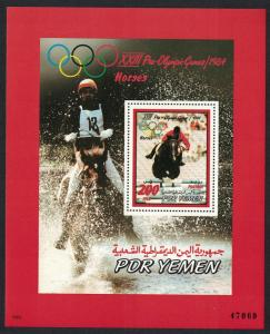 Yemen Horses Olympic Games Los Angeles MS SG#MS300 CV£20+