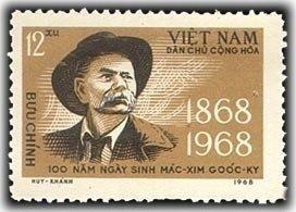 Vietnam 1968 MNH Stamps Scott 494 Literature Russian Writer Maxim Gorki