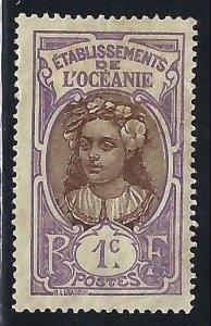 French Polynesia 21 MOG T572-5