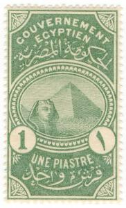 (I.B) Egypt Revenue : Duty Stamp 1pi (French Administration)