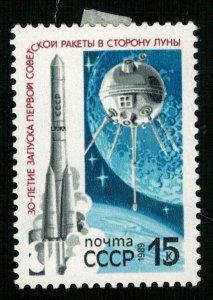 1989, Space, USSR, MNH, 15K (RT-1197)