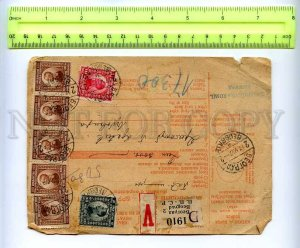 207735 SERBIA 1922 year consignment note w/ many stamps