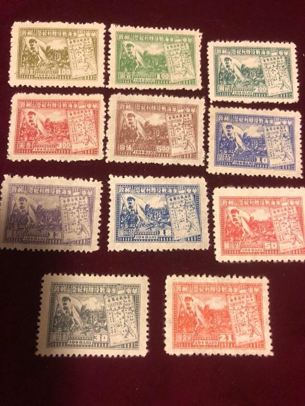 CHINA LIBERATED EC 384-394 5L32-42 COMPLETE SET