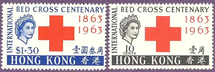 Hong Kong #219-20    Mint    VF NH
