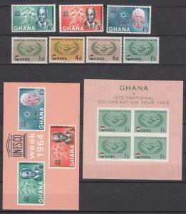 Z3921, 2 1964 & 5 dif ghana mnh sets + s/s #189-91a, 200-3a