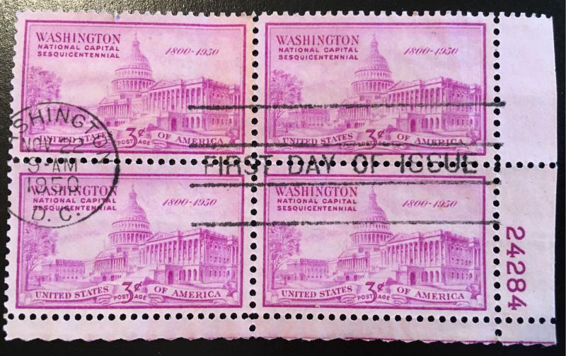 992 Capital Bldg. First Day Plate block, good cond., Vic's Stamp Stash