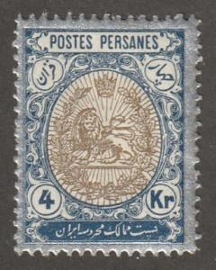 Persia Stamp, Scott# 459, mint hinged, 4 KR, silver/blue, full gum, #L-82