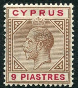 CYPRUS-1915 9 pi Brown & Carmine Sg 81 MOUNTED MINT V20300