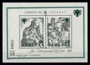 [100074] Uruguay 1979 Art Painting Durer Madonna with Child  MNH