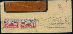 FRANCE 718(2), Liberation commemorative, pair on cover (57)