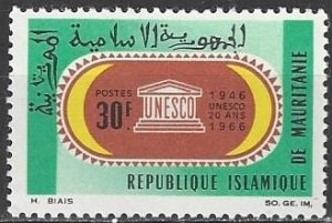 Mauritania  220  MNH  UNESCO 20th Anniversary